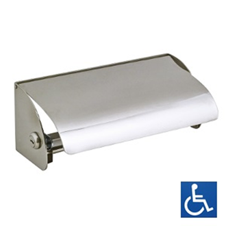Double Lockable Toilet Roll Holder